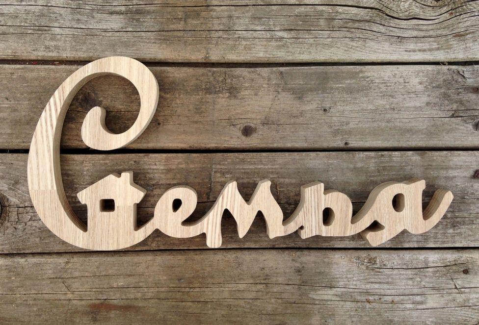 Изготовление сувениров и подарков из дерева на заказ в Екатеринбурге - столярная мастерская Treelogia